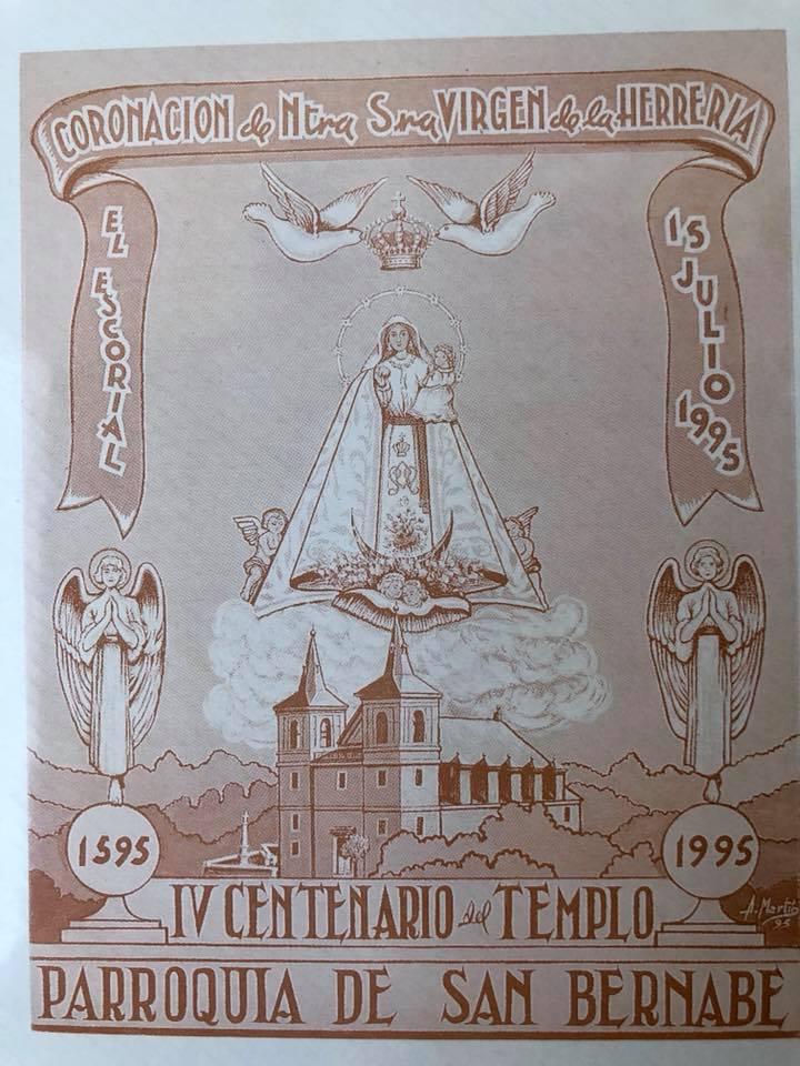 CARTEL CORONACIÓN DE LA VIRGEN DE LA HERRERIA