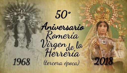 ROMERÍA 1968. ROMERÍA 2018